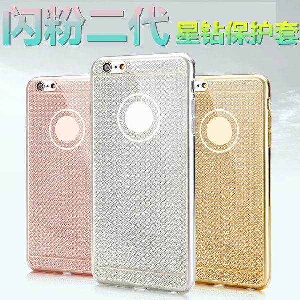 【CHENY】iphone5/5s/se iphone6/6s/plus 閃粉二代保護殼 手機殼 防摔殼