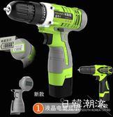 電鑽手鉆電動充電式電鉆電動螺絲刀手電轉鉆家用起子小手槍鉆