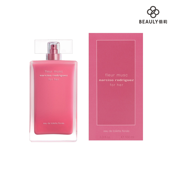 Narciso Rodriguez for her fleur musc 桃色花舞淡香水 50ml《BEAULY倍莉》