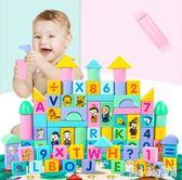 拼裝玩具兒童積木玩具3-6周歲女孩寶寶1-2歲嬰兒益智男孩木頭拼裝幼兒早教 QG11124『Bad boy時尚』