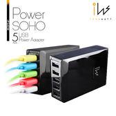 Innowatt Power SOHO 5-Port 8A USB 快速充電器 (黑)