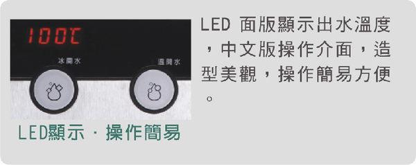 【水達人】Q3-3S桌上型冰冷熱三溫飲水機-(自動補水機)(陶瓷加熱)(免費到府安裝)