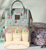 尾牙年貨節媽咪包女雙肩多功能大容量嬰兒外出媽媽母嬰包 gogo購