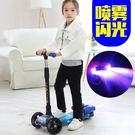 凱炫滑板車兒童3-6-14歲大輪單腳踏板車折疊閃光輪滑行車小孩玩具