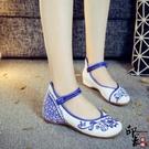 青花瓷剪紙中國風藝術繡花鞋民族特色精品布鞋小白鞋古風表演出鞋 萬聖節鉅惠