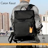 背包男士後背包時尚潮流高中學生書包休閒旅游旅行包電腦包 雙12全館免運
