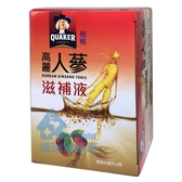 桂格 高麗人蔘 68ml*6入/盒◆德瑞健康家◆