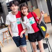 情侶裝夏裝新款學院風韓版短袖T恤圓領拼色學生上衣  韓小姐的衣櫥