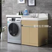 洗衣槽 法伊諾洗衣櫃陽臺櫃高低盆帶搓衣板不銹鋼洗衣機伴侶櫃浴室櫃組合·快速出貨YTL
