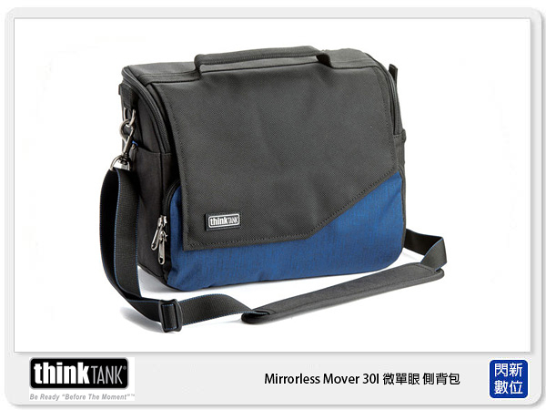 【0利率】thinkTank 創意坦克 Mirrorless Mover 30i 背包 相機包 TTP673 (公司貨)