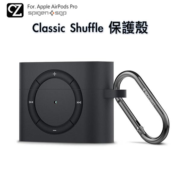 SGP Spigen Classic Shuffle AirPods Pro 保護殼 矽膠套 防塵套 蘋果耳機套 復古風保護套