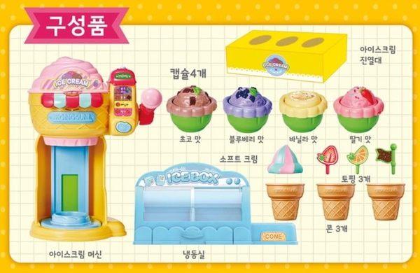 KONGSUNI 小荳娃娃快樂冰淇淋店 YT31049公司貨 YONUG TOYS