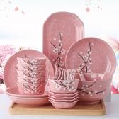 餐具 碗碟套裝家用4/6人陶瓷器湯碗盤子組合日式吃飯碗筷 北歐創意【快速出貨】WY