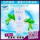 潤滑液 按摩油 情趣用品 Xun Z Lan‧透明質酸水溶性潤滑液 20g