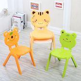 幼兒園課桌椅加厚塑料動物靠背椅寶寶安全小凳子卡通兒童餐椅套裝 小巨蛋之家