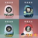 貓包外出便攜貓背包貓咪太空艙寵物貓書包貓袋貓咪用品【淘嘟嘟】