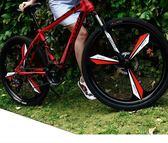 新款山地自行車成人男女變速雙碟剎減震超輕學生越野單車 QQ1288『樂愛居家館』