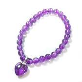 紫晶心與圓珠彈性手環