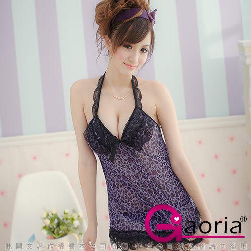 VIVI情趣用品專賣店 性感睡衣 情趣商品 情趣睡衣Gaoria危險禁果-紫色豹紋蕾絲性感薄紗睡襯衣