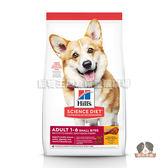 【寵物王國】希爾思-成犬1-6歲(雞肉與大麥特調食譜)小顆粒-15磅(6.8kg)