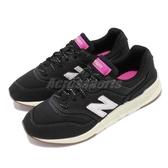 New Balance 復古慢跑鞋 997 NB 黑 白 復古奶油底 麂皮鞋面 運動鞋 女鞋【PUMP306】 CW997HDBB
