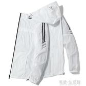 夏季外套男超薄夾克衫30-40歲男裝新款防曬衣帥氣透氣防曬服 有緣生活館