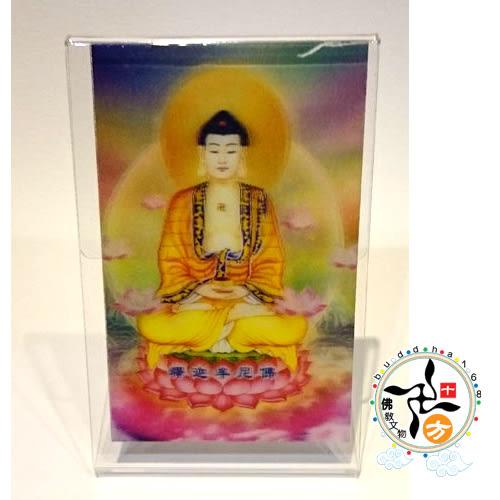 藥師佛3D雙變卡 + 有無比加持力的《城市解脫咒輪》貼紙(5張) 【十方佛教文物】