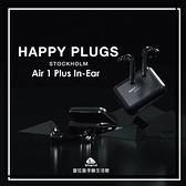 【台中愛拉風│Happy Plugs專賣】 Air 1 Plus In-Ear真無線藍牙5.0耳道式耳機 神秘黑 網美