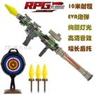 玩具槍火箭炮發射筒玩具炮迫擊槍四連筒rpg兒童導彈發射器男孩大炮大號YYS 快速出貨