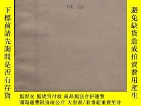 二手書博民逛書店罕見鈾礦找礦工作規範25299 核工業部地質局 核工業部地質局
