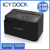 """ICY DOCK  2.5"""" + 3.5"""" SATA 超高速 USB3.0 & eSATA 硬碟外接座 (MB981U3S-1S)"""