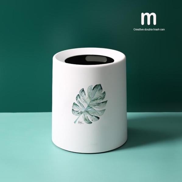 日式創意家用雙層垃圾桶客廳衛生間廚房廁所臥室辦公室分類拉圾筒LX春季新品