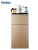 家用新款自動上水多功能下置立式飲水機智慧ATF 三角衣櫃