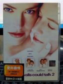 挖寶二手片-P04-193-正版DVD-電影【愛妳鍾情】-莎朗史東