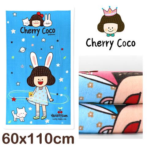 純棉親子浴巾 櫻桃可可兔兔人款 台灣製 Cherry Coco
