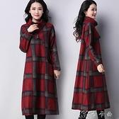 新款秋冬裝大碼女裝長袖紅色過膝媽媽打底衫闊太太連身裙 【全館免運】
