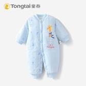 嬰兒衣服加厚保暖冬季寶寶棉衣秋冬新生兒連體衣純棉外出抱衣 潮流衣館