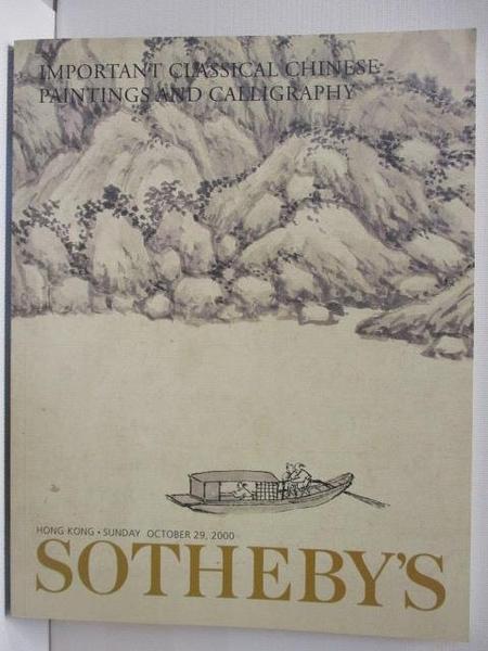 【書寶二手書T4/收藏_FMN】Sotheby s_Important Classical Chinese Paintings…2000/10/29