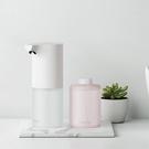 洗手機套餐泡沫皂液器家用自動感應洗手間抑菌替換洗手液 快速出貨