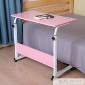 電腦桌懶人桌台式家用床上書桌簡約小桌子簡易折疊桌可行動床邊桌 韓慕精品 IGO
