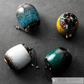 未秋密封陶瓷茶葉罐小號便攜家用哥窯茶盒包裝大號存茶罐茶桶缸  母親節特惠