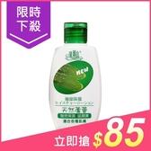廣源良 天然蘆薈保濕滋潤凍(100g)【小三美日】$99