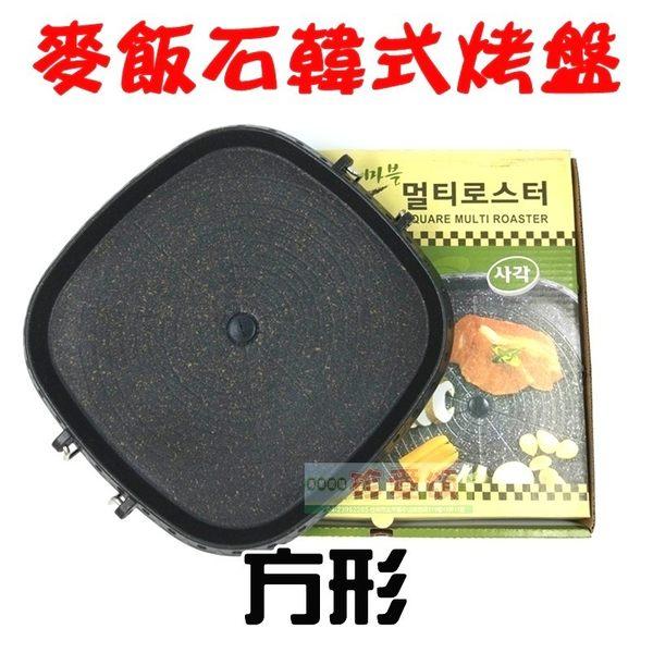 加厚款導油設計韓式麥飯石燒烤盤