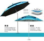 釣魚傘遮陽傘猛向釣魚傘2米2.2米