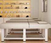 美容床美容院專用按摩床推拿床家用中醫理療艾灸床方頭美睫紋繡床  免運快速出貨
