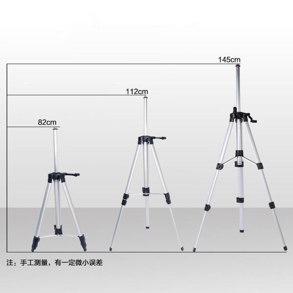 紅外線水平儀三腳架支架配件鋁合金打線器激光水準儀三腳角架 送手套