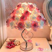 床頭燈玫瑰花水晶台燈結婚禮物創意婚慶公主婚房長明裝飾溫馨臥室床頭燈 WD科炫數位