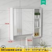 浴室鏡櫃實木鏡箱掛墻式衛生間鏡面櫃廁所洗手間鏡子置物架儲物櫃QM  圖拉斯3C百貨