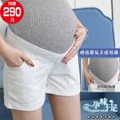 韓版百搭顯瘦舒適不勒肚孕婦低腰短褲 兩色...