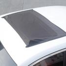 汽車紗窗防蚊蟲磁吸蚊帳車用窗簾車載紗網磁性天窗露營自駕游裝備 智慧 618狂歡